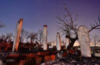 Mezarlıkta bir gece...